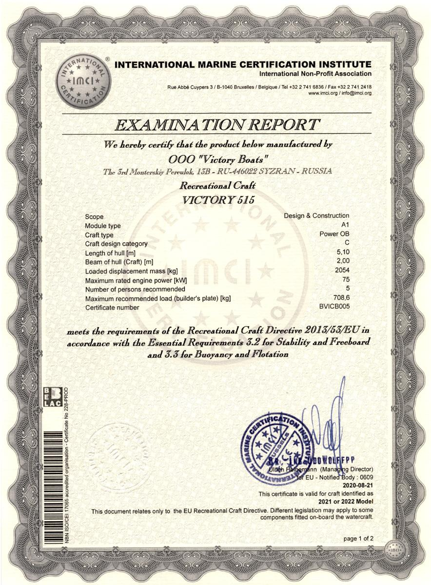 victory-515-certificate